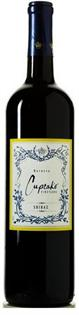 Cupcake Vineyards Shiraz 2012 750ml